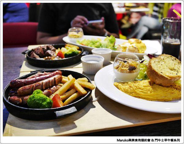 超值早午餐到鬥牛士不吃牛排來個Brunch·新北市板橋區