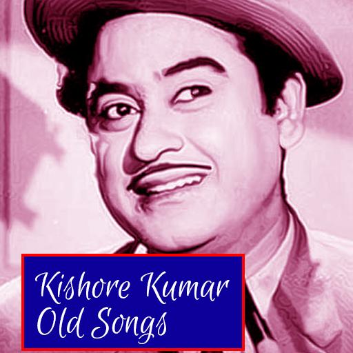 Kishor Kumar Old Songs screenshots 1