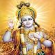 Download Bhagavad Gita in Oriya For PC Windows and Mac