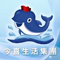今喜生活集團 icon