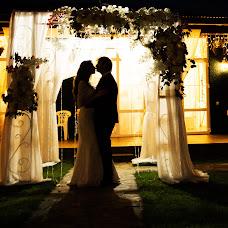 Wedding photographer Alena Kin (photokin). Photo of 05.10.2017