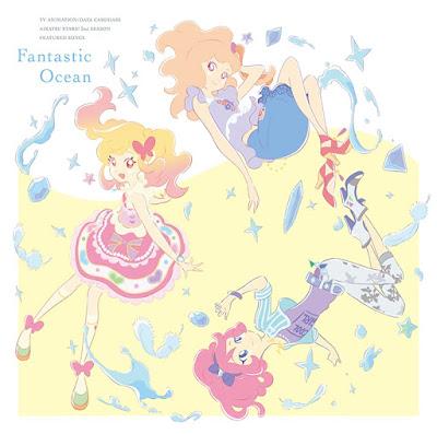 Aikatsu Stars! S2 Insert Song Mini Album Fantastic Ocean
