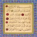 Koran (Quran) ● FREE icon
