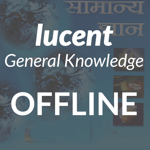 Lucent Generak Knowledge in Hindi 2019