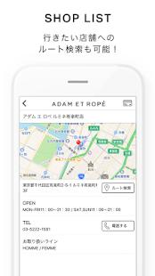 ADAM ET ROPÉ(アダム エ ロペ)公式アプリ - náhled