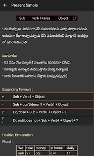 Spoken English to Telugu - náhled