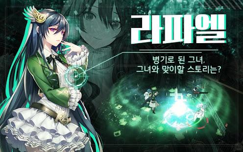Hack Game 마녀병기 apk free