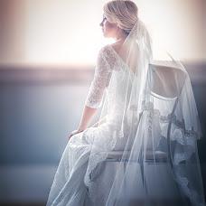Wedding photographer Aleksandr Kosenkov (AlexKosenkov). Photo of 09.05.2015