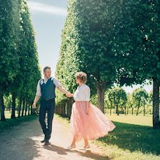 Wedding photographer Nastya Podoprigora (gora). Photo of 26.05.2018