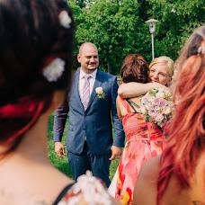 Hochzeitsfotograf Margarita Shut (margaritashut1). Foto vom 15.07.2016