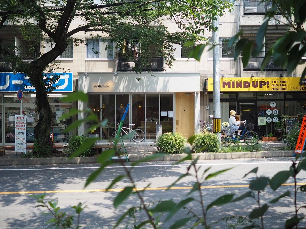 藤が丘のカフェ「tori8COFFEE」の外観