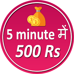 Daily Earn Money Online: Paisa hi paisa for PC