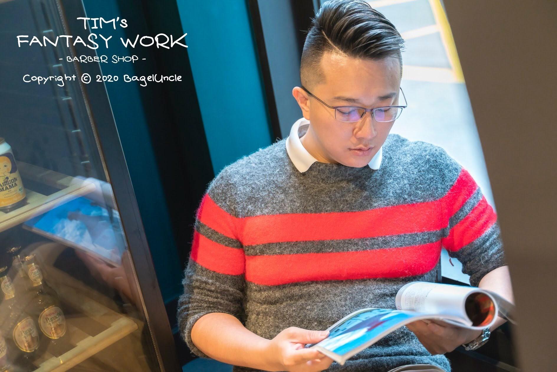 【台北大安區男士髮廊推薦】Tim's Fantasy World 最懂男士髮型的剪髮大師 型男製造所_東門站