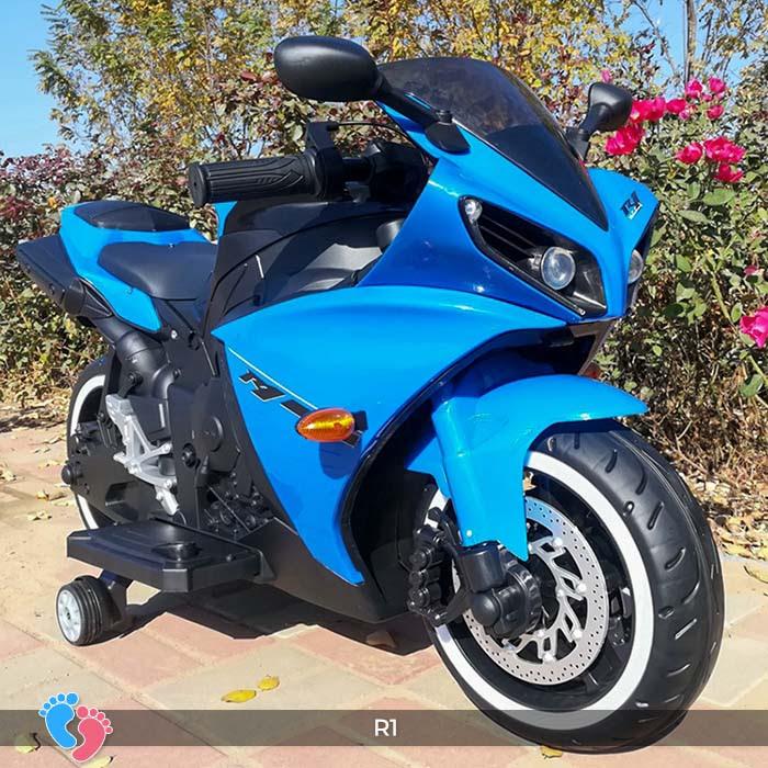 Xe mô tô điện thể thao cho trẻ R1 8