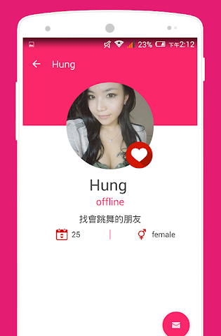 android Nearby chat meet and dating Screenshot 2