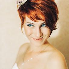 Wedding photographer Mariya Levickaya (mlevitska). Photo of 11.05.2016