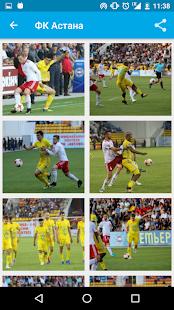 Официальное приложение футбольного клуба «Астана» - náhled