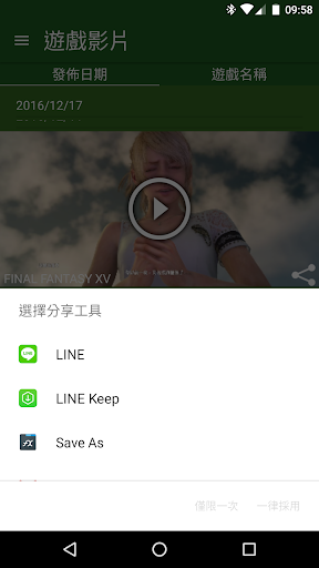 娛樂必備免費app推薦|DVR Hub for Xbox (遊玩影片與截圖分享)線上免付費app下載|3C達人阿輝的APP