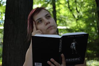 Photo: Читая умные книжки