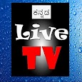 Mobile Kannada LiveTV Channels
