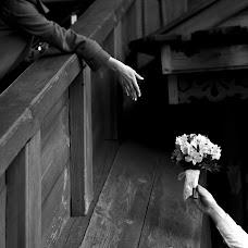 Wedding photographer Anastasiya Krylova (Fotokrylo). Photo of 23.05.2018