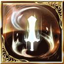 純然たる剣の魂