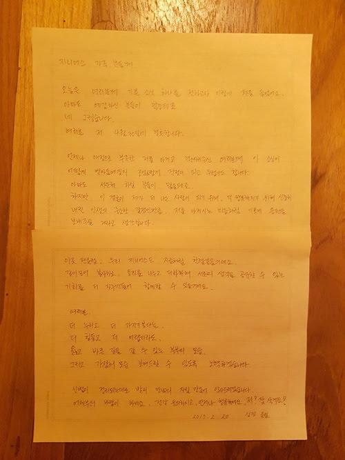 오상진 김소영 아나운서