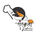 Sanskruti Family Restaurant, Pimple Saudagar, Pune logo