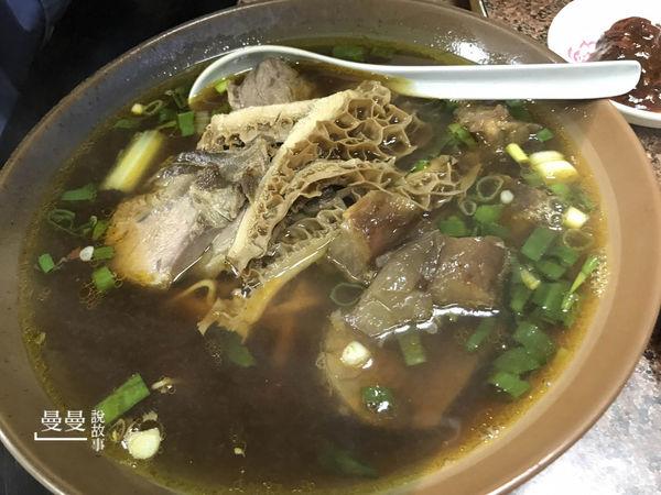 潮洲牛肉湯