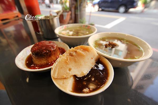 嘉義華南碗粿老店,早餐就開始吃米糕碗粿