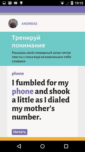 Morpheem English