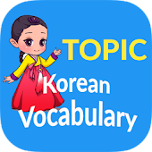 Korean vocabulary daily
