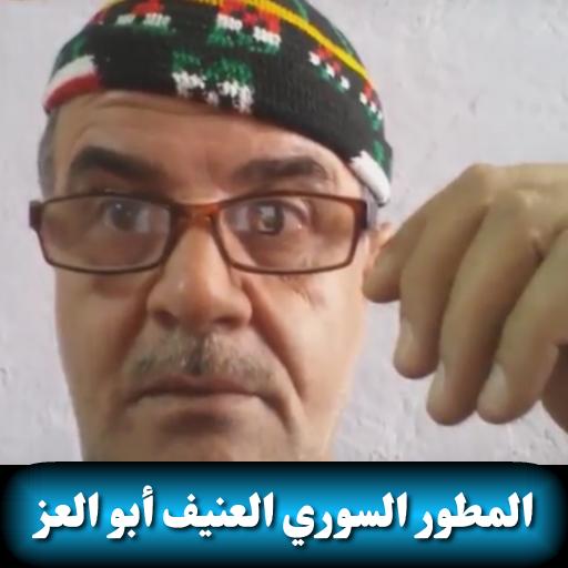 MOHAMMED QASEM ALJAMUS avatar image