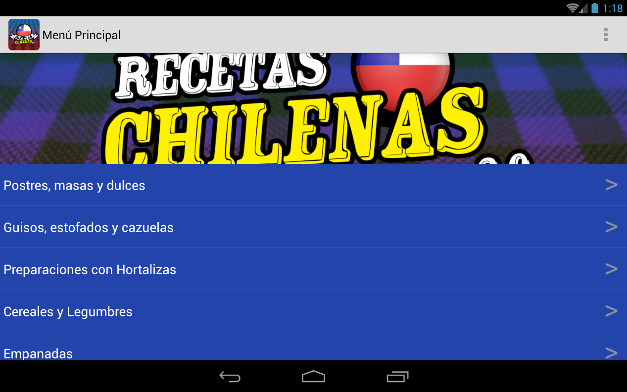 Recetas Chilenas 2.0- screenshot