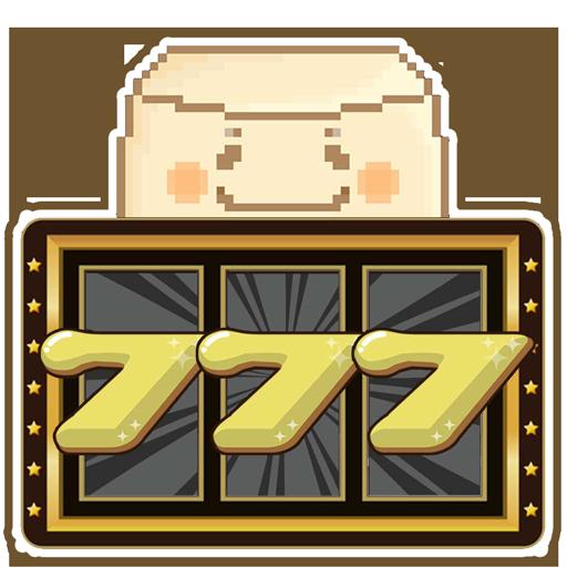 博奕のとろっと 〜とうふさんwithスロット〜 LOGO-記事Game