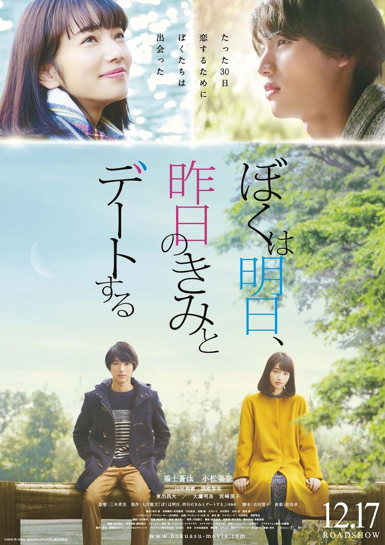 bokuasu_Teaser_0729__fin_0803_out