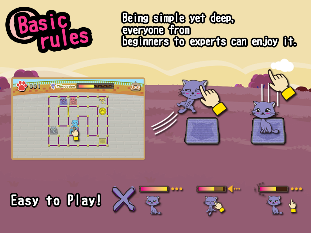 Cats mazes- screenshot