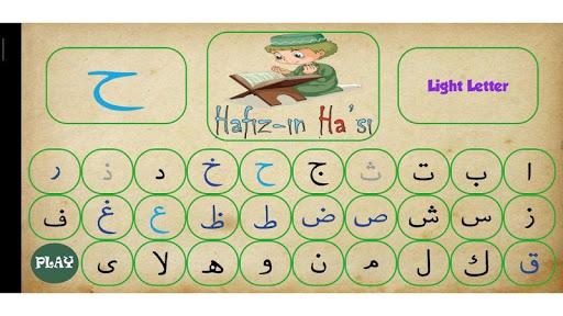 Learn Quran Tajweed screenshot 2