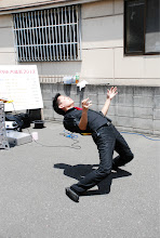 Photo: サスケ
