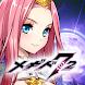 メギド72 - Androidアプリ