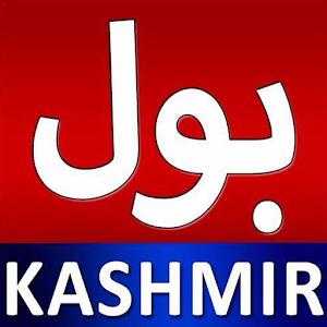Bol Kashmir Gratis