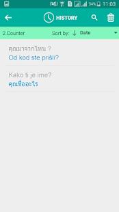 Slovenian Thai Translator - náhled