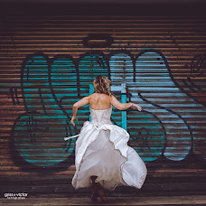 Wedding photographer Griss Bracamontes (griss). Photo of 07.01.2016