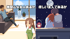 Life is a game : 人生ゲームのおすすめ画像4