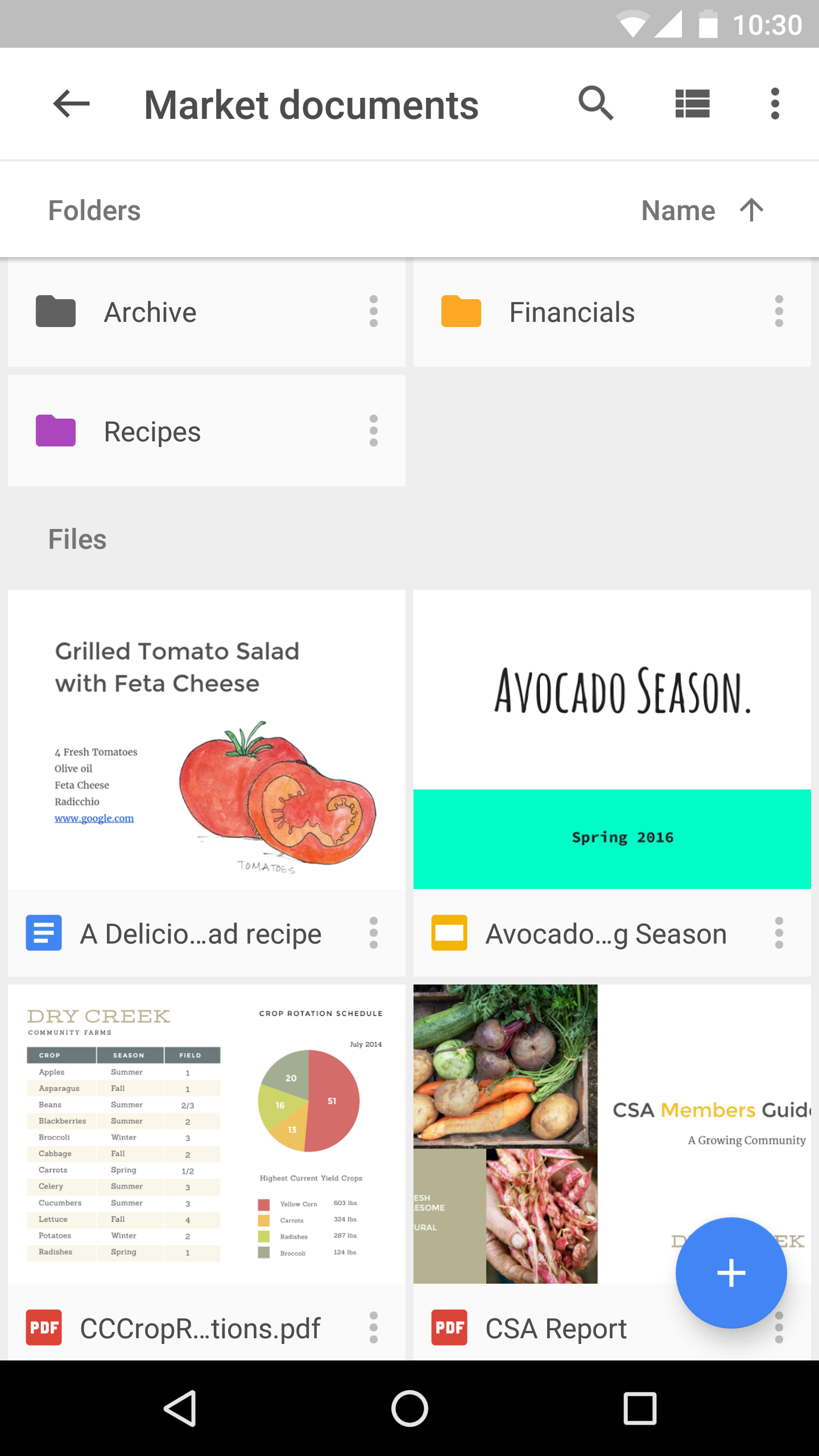 Google Drive screenshot #1