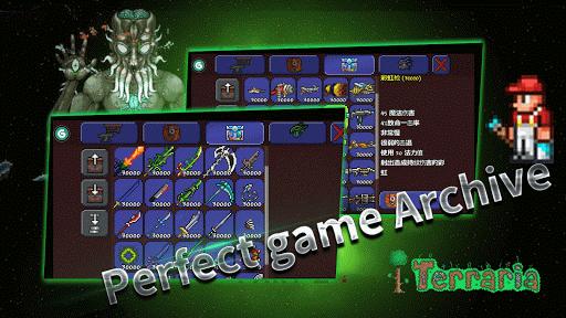 Terraria map editor apk android