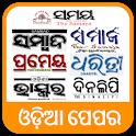 Odia News Paper -:- Made in Odisha -:- icon