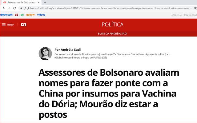 VACHINA DO DÓRIA