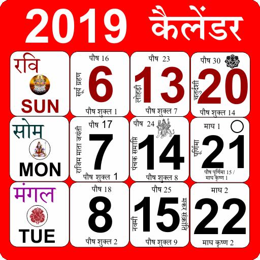 South main 2020 ka picture hindi mai