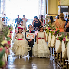 Wedding photographer Felipe de jesus Ortiz rodriguez (deortiz8010). Photo of 23.05.2017